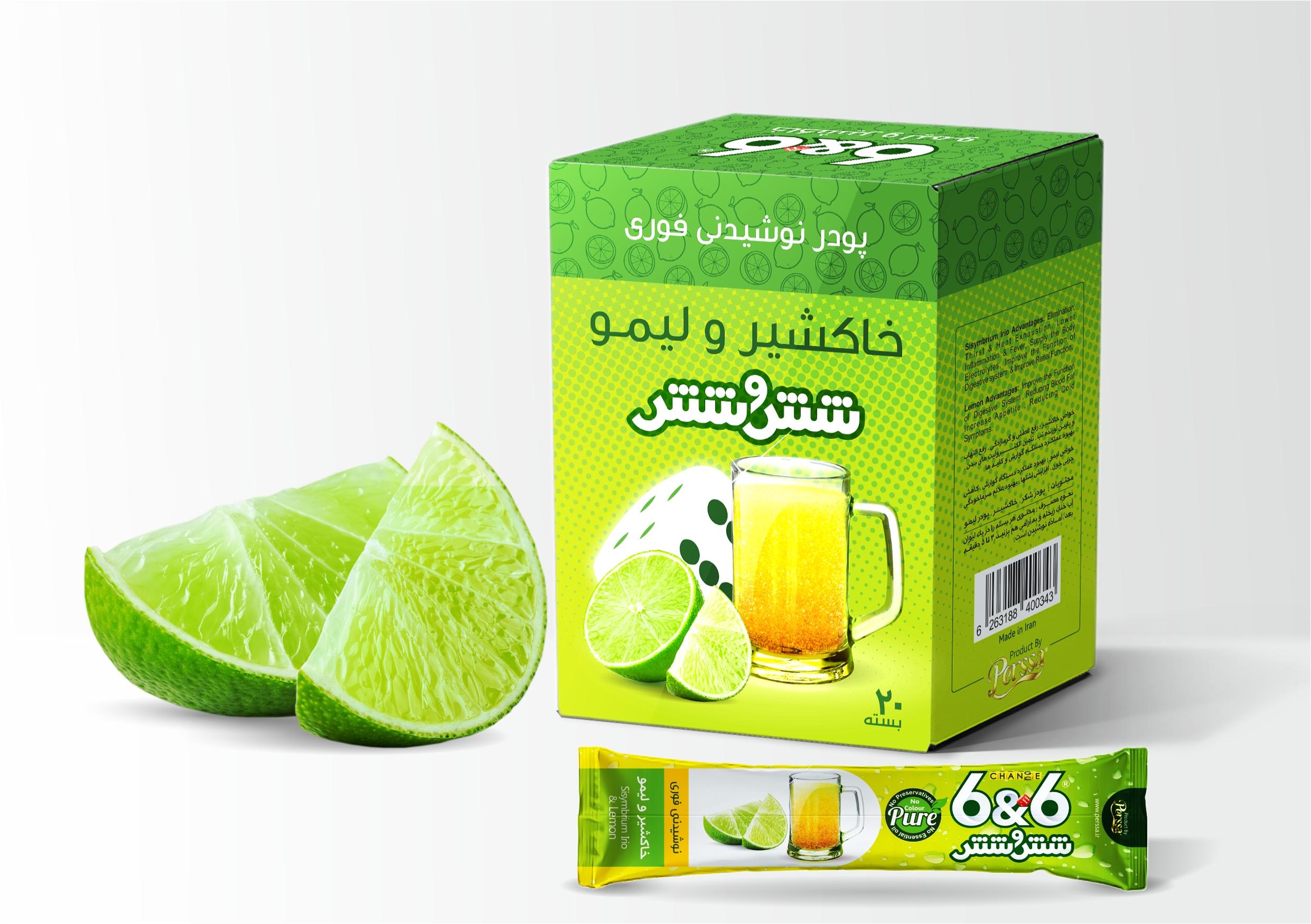 sisymbrium irio & lemon