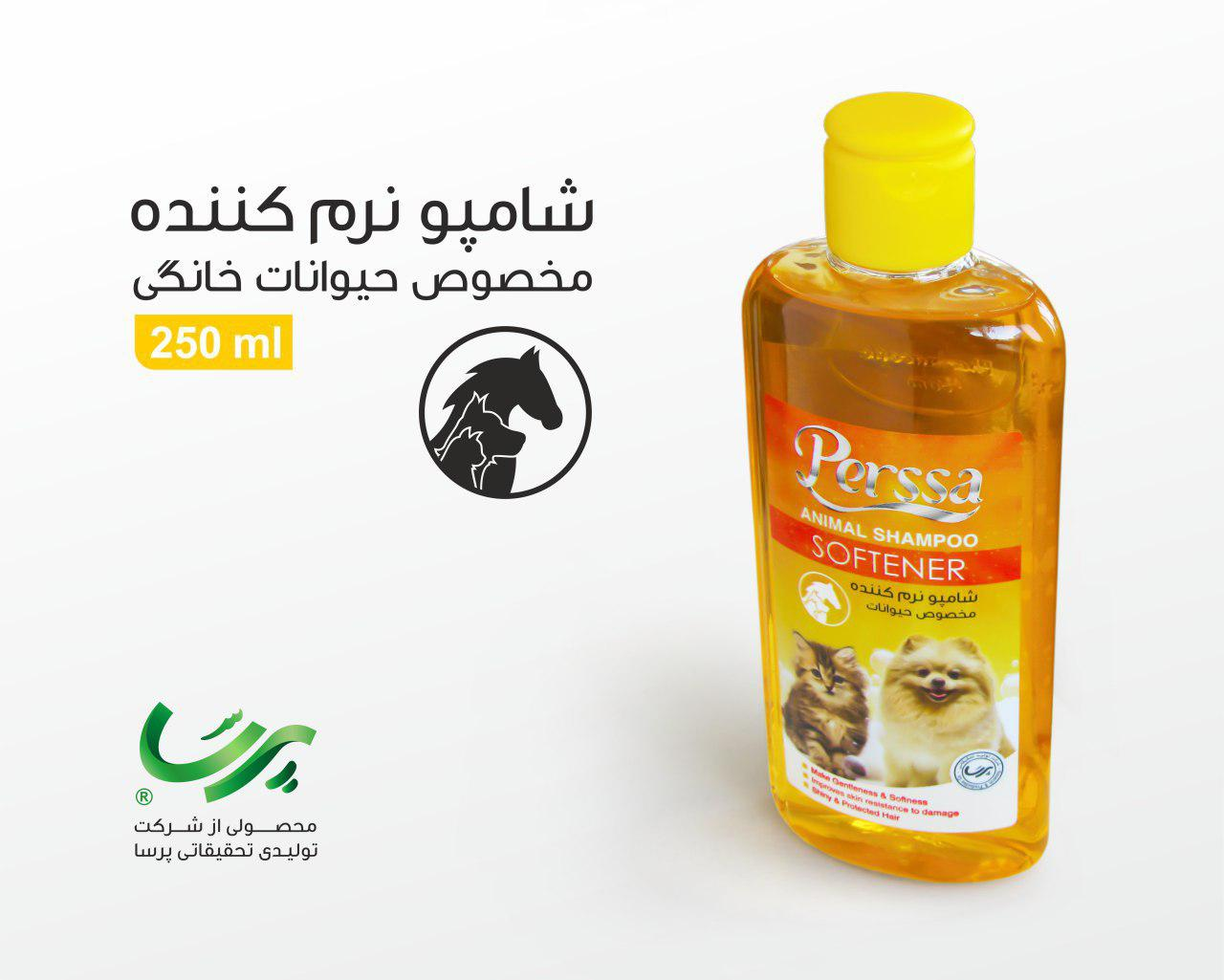 softener shampoo