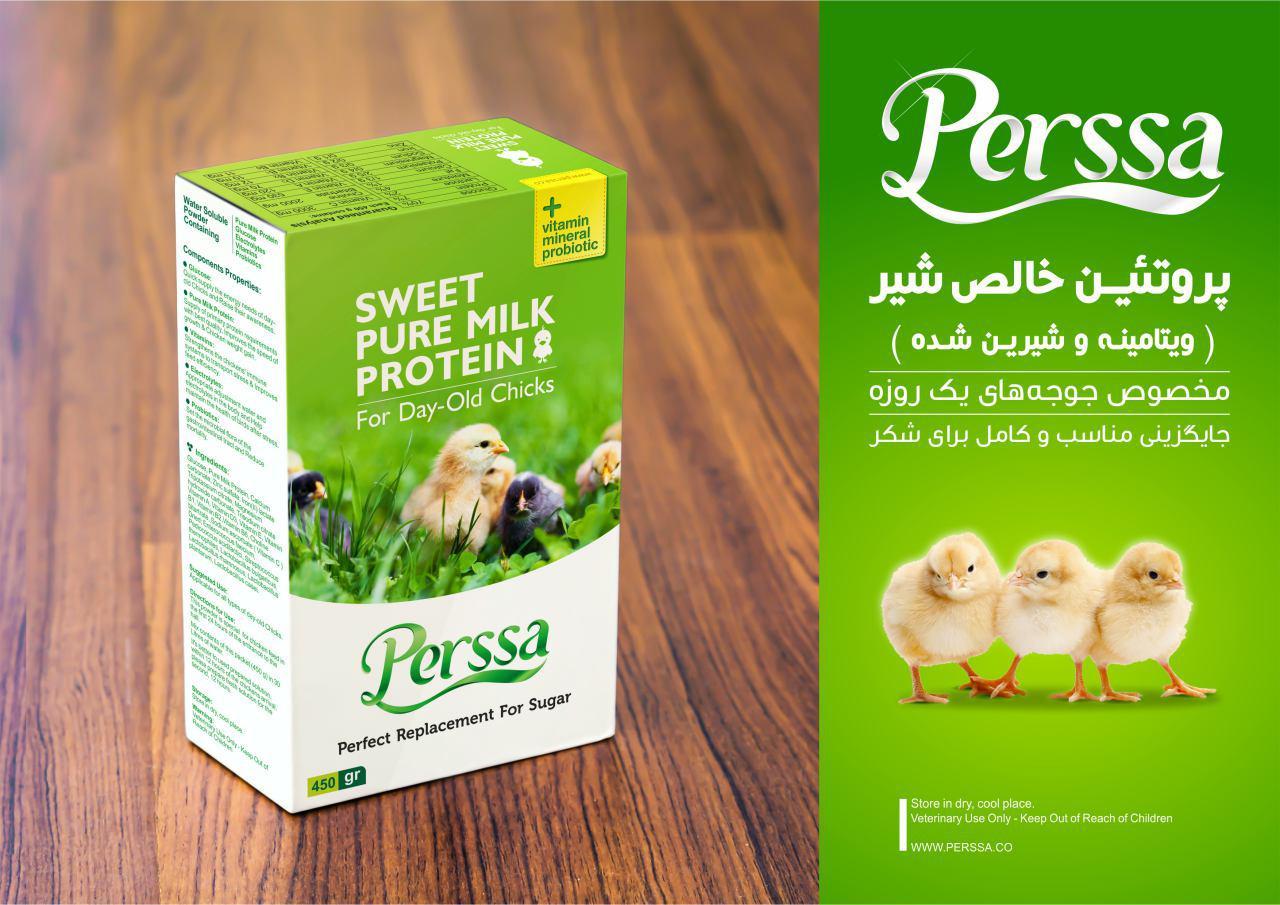Pure sweetened milk protein