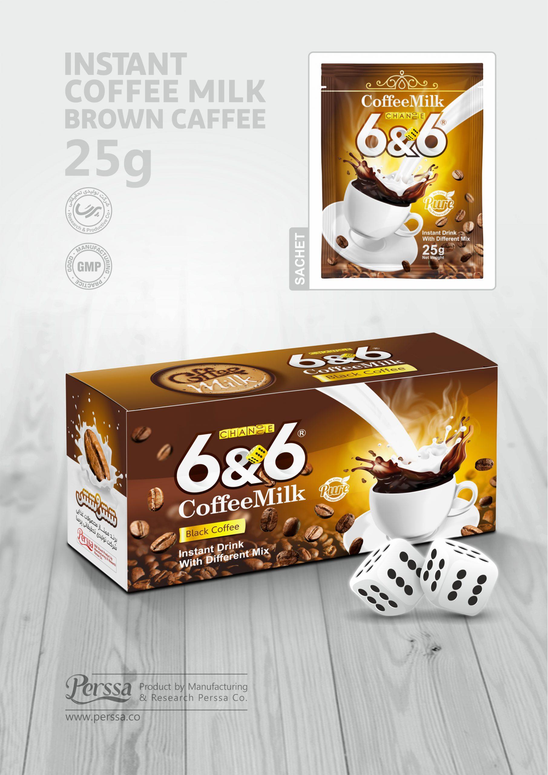 classic coffee milk