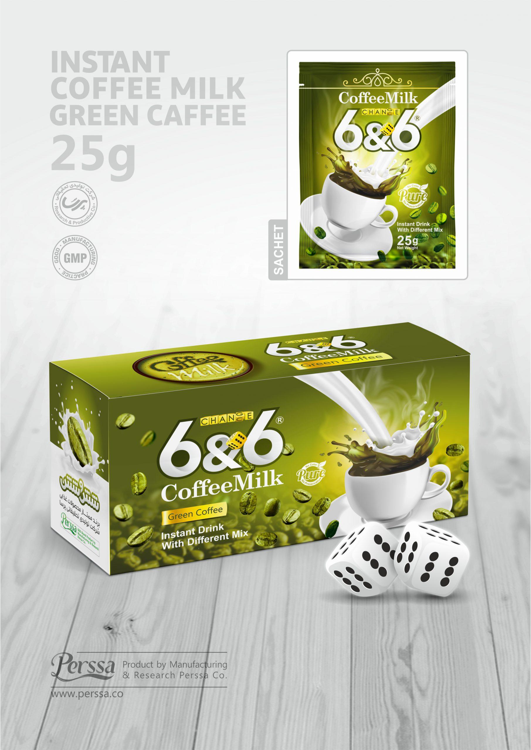 green coffee milk