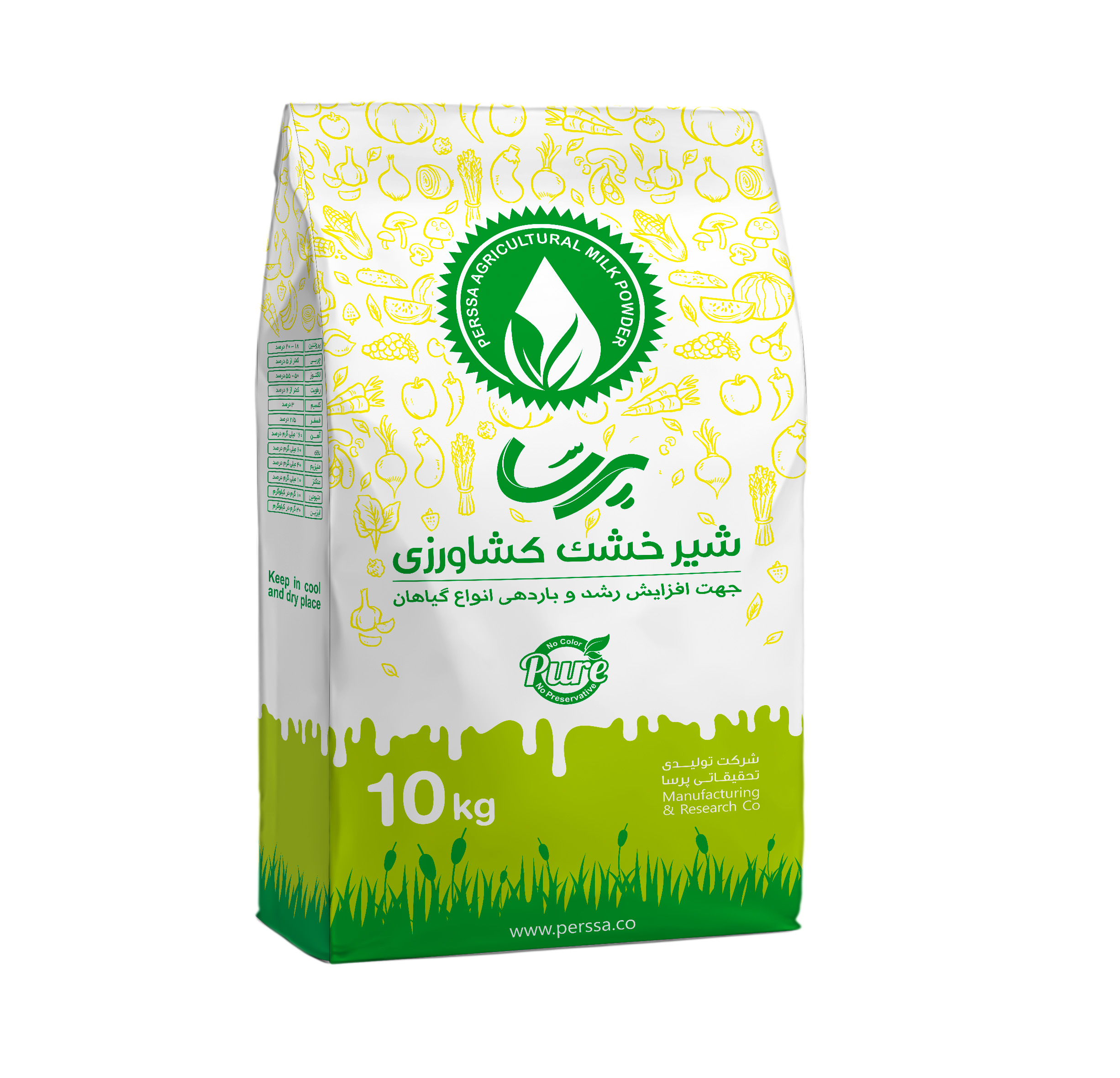 agricultural milk 2