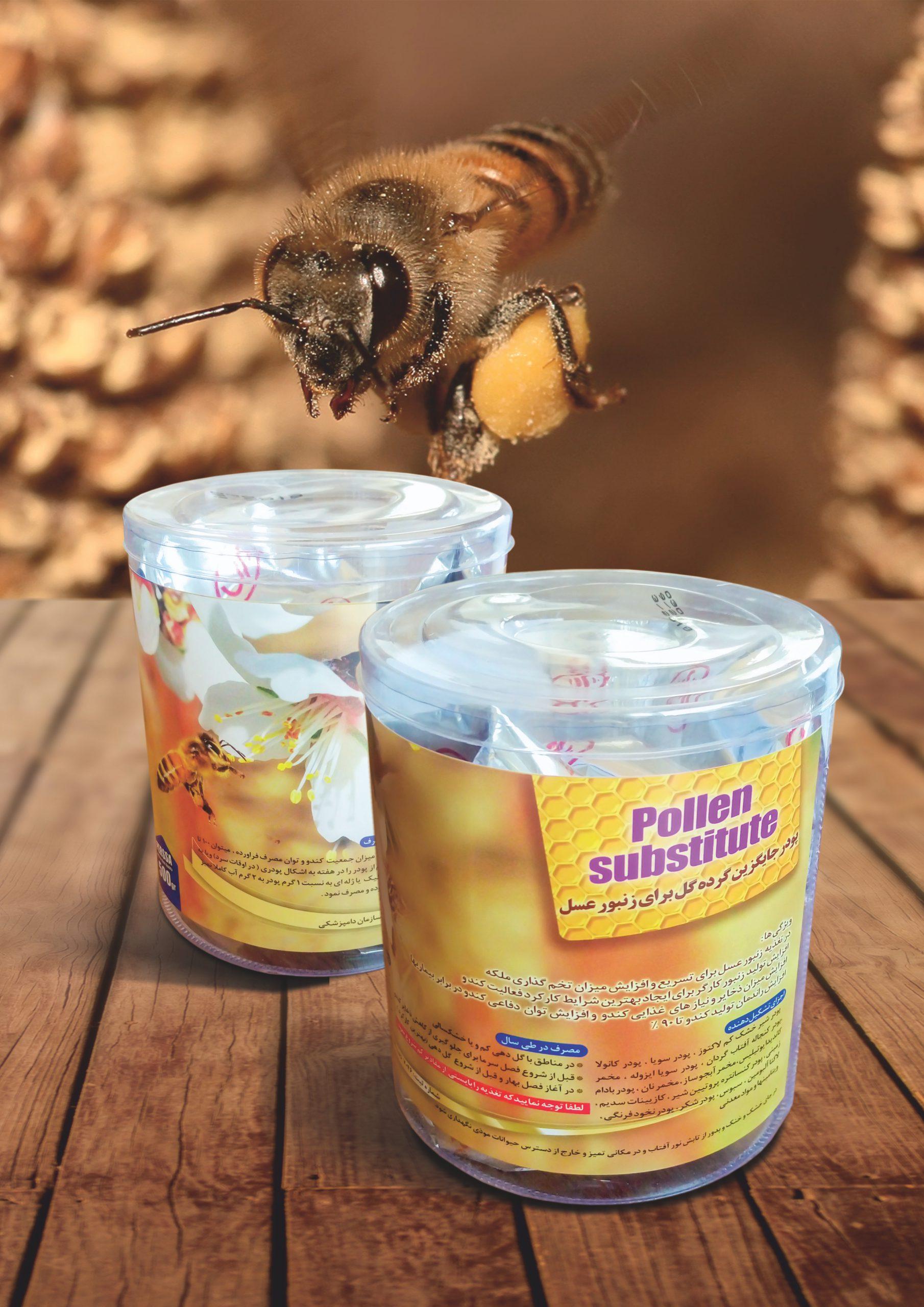 pollen substitute
