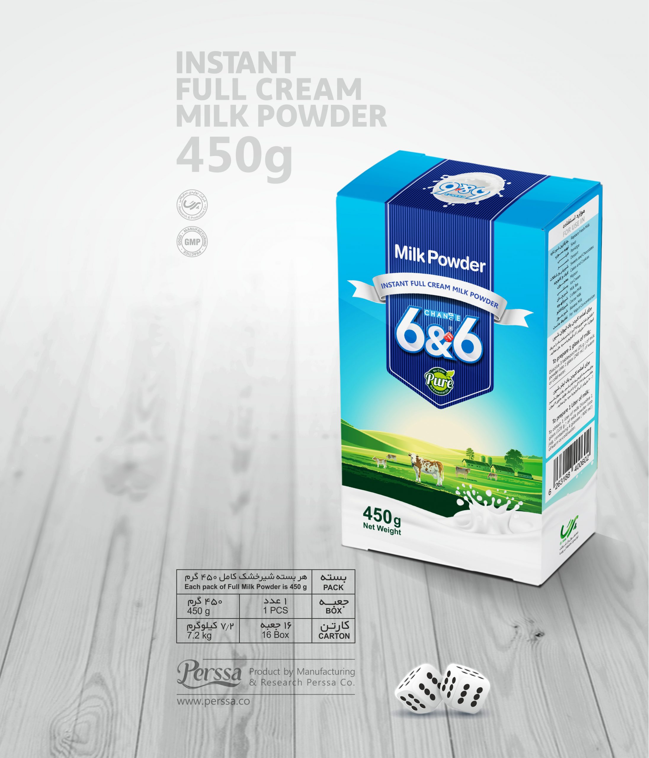 instant full-cream milk powder 450 gr