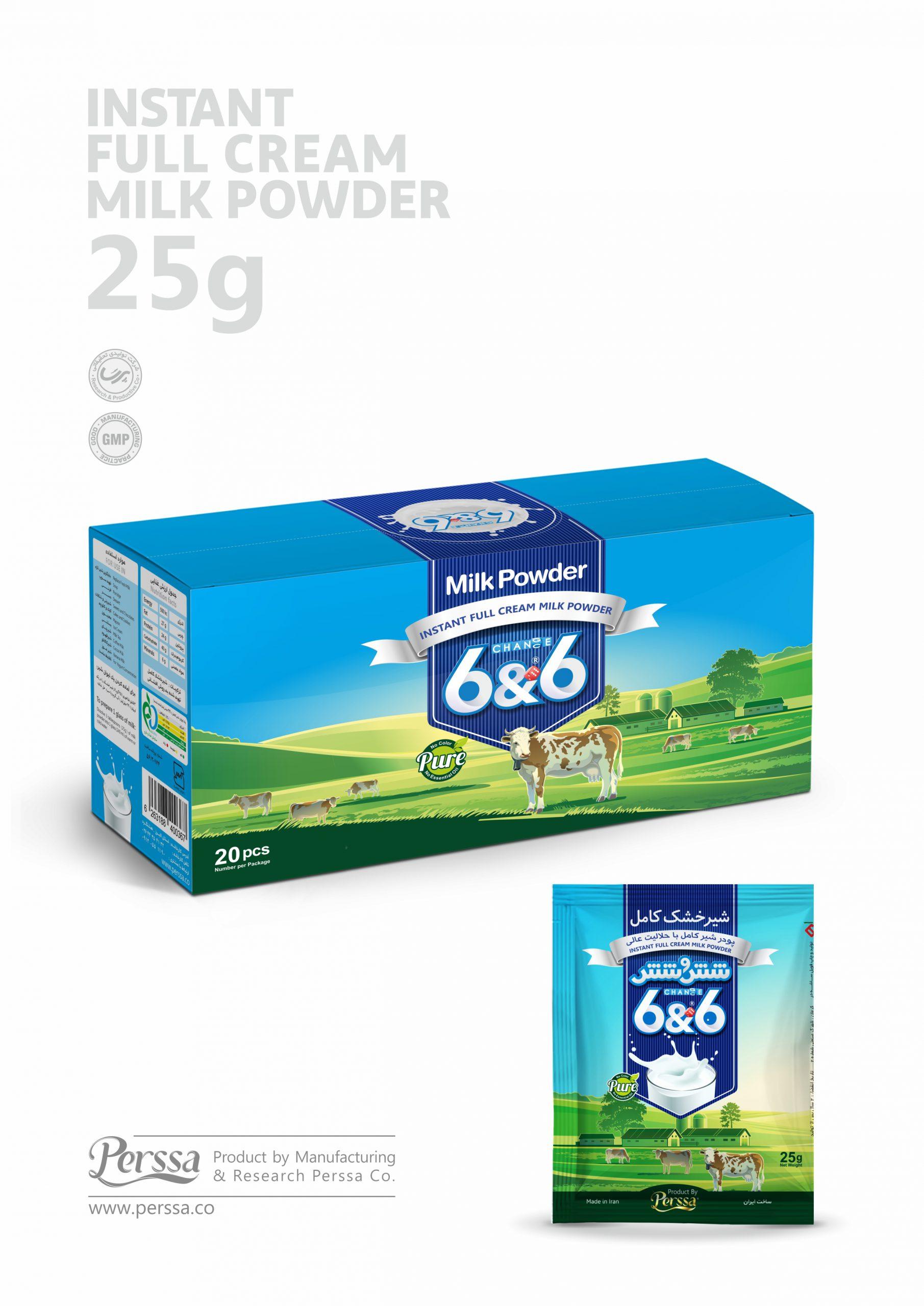instant full cream milk powder 25 g