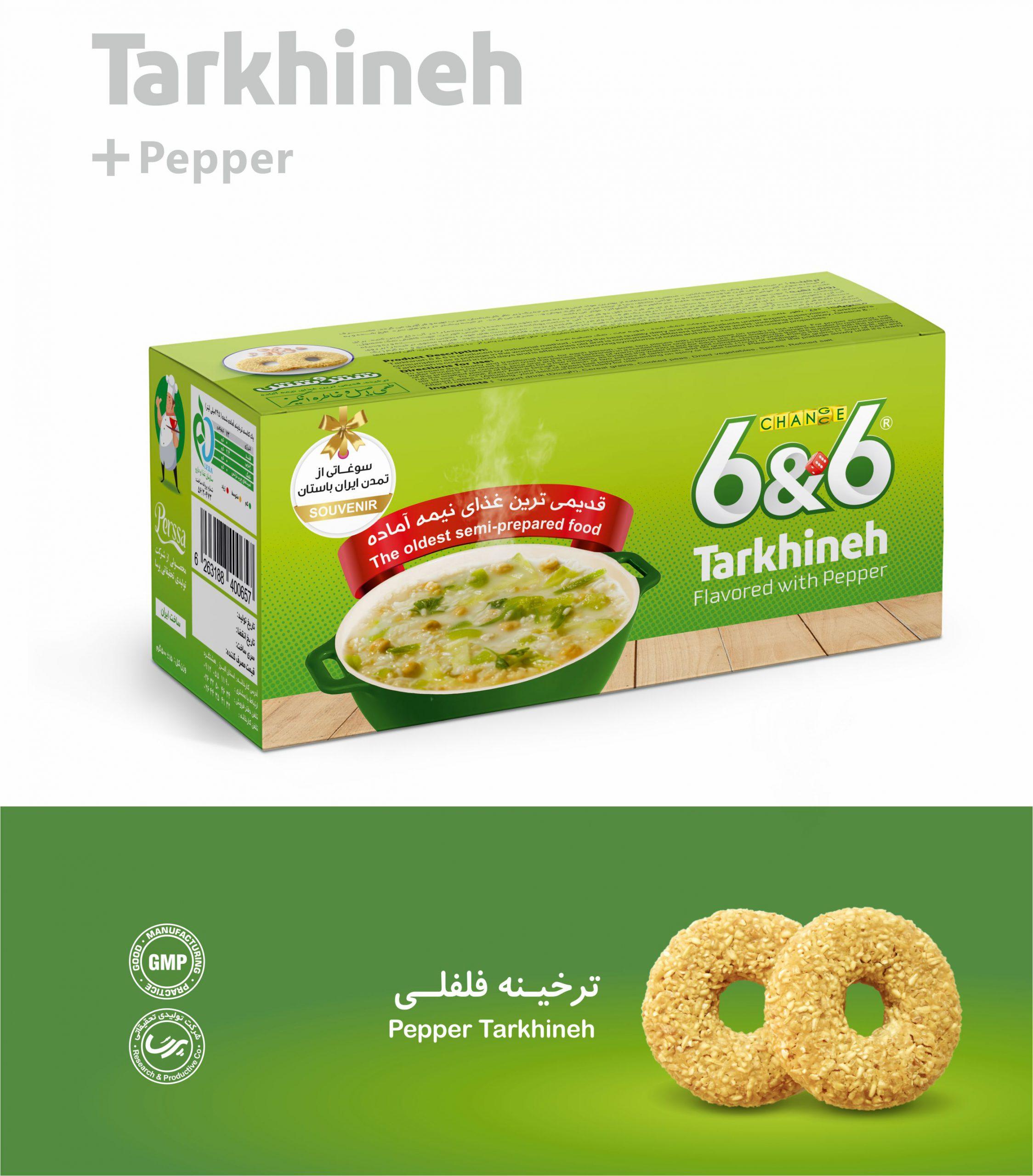 pepper tarkhineh